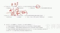 【91offer直播】宏湃国家电网校园招聘考试--行测在线直播教学