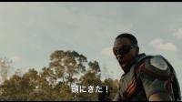 蚁人电影2
