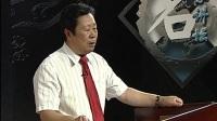 《名家讲坛》华明义 1.2型糖尿病的最新治疗方法