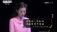 《天南地北延边人》专访中华好诗词第四季冠军孙东辉  (下)