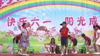开州区岳溪镇龙安中心小学2017儿童节   《校园是我家》