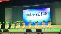 舞蹈青花瓷2017