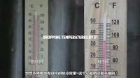 塑料瓶摆在一起就能变成空调, 瞬间降温10℃, 能省下多少电费!