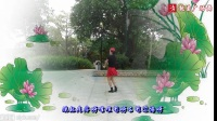深圳山茶广场舞 天生一对好鸳鸯