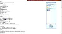 04-guessWho_3G游戏(郭大平)-安卓开发教程(全28讲)一个一个包下载