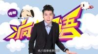 【疯狂粤语】黄飞鸿、霍元甲、陈真真的打过外国人吗?