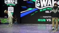 周钰翔(w) vs 席嘉琪-决赛-Popping青少年组-WAF7国际少儿街舞大赛