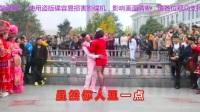 贵州山歌-美艳假妞骗帅哥 周誉 陈威宇