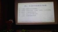 湖南中医药大学彭坚教授讲解中医治白塞经验及日常保健养生