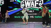 World Children(w) vs Gallaxy Children-8进4-Freestyle4v4-WAF7国际少儿街舞大赛