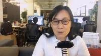 """薛兆丰、陈春花""""经济学管理学大咖特别辅导"""""""