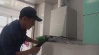 老板电器烟机蒸汽清洗