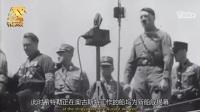 【信念】一个不向希特勒行纳粹礼的普通人