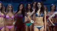 波兰泳装比基尼选美大赛高清视频