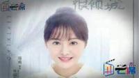 杨洋郑爽登陆,20170531