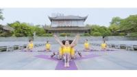 瑜珈教练班学员成果《凉凉》单色舞蹈