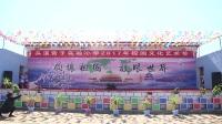 内蒙赤峰宁城下乡验收民族教育素质成果29