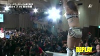 日本女子摔跤Stardom Gold May 2017.5.14- (Kairi Hojo far
