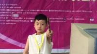 Speaker:Sunny 马钒哲(外研社杯英语比赛长沙赛区决赛)20170603