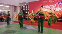 (福彩杯)山东省第二届广场舞大赛上,我们东城国际舞蹈队表演腰鼓爱我中华20170603_212117