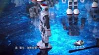 【出彩中国人】机器人大跳周杰伦的《霍元甲》燃爆了全场!