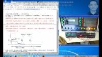 PLC编程及应用  PLC控制器  PLC接线图  PLC编程入门视频教程