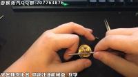 游猴蒸汽-史密斯滴油 底部注油机械盒子教学视频