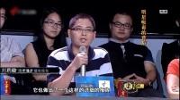 郎咸平:为什么现在有那么多明星吸毒?分析得很透彻