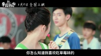 《李雷和韩梅梅》曝终极预告