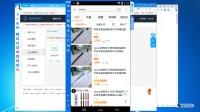 ziyoou 手机版无线手机端详情关联推荐的添加