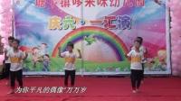 幼儿舞蹈偶像万万岁