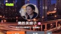 那个让成龙下跪, 称霸香港娱乐圈多年的向华强, 到底是什么人?