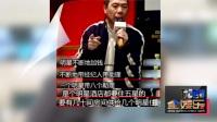 张翰拍戏带八个助理 冯小刚怒斥乱象 170605