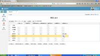 顿表软件开发平台-定制软件教程2
