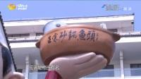渔乐大周末20170604期:游钓溧阳(一)