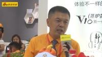 2017上海厨卫展新浪家居采访火星一号常务副总秦红卫
