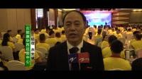 云联惠华东片区第一届领导力培训班在杭举行