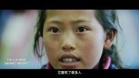 禁毒教育纪录片《希望》