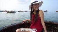 越南渔民一天可打渔1吨, 一大盆虾只要70元!
