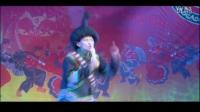 查尔木嘎 最新相声《彝族传统美德》  查尔木嘎作品