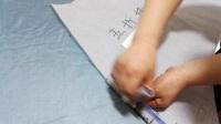 帘友之家窗帘培训视频!镂空横折波制作!
