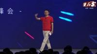 马云, 当年威廉希尔app安卓依靠什么干掉的大型企业