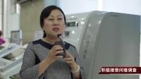 (初片)中国人民银行延边州中心支行储户问卷调查宣传纪实《储户问卷调查——三生三世千里金达莱》