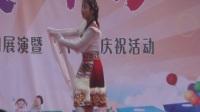 2017庆六一之舞蹈卓玛