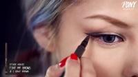 韩国彩妆女神pony化妆视频  Swift教程 打造欧美脸庞