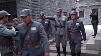 《鐵血將軍》范筑先下放汪金良支隊長,范樹黎請戰遭到拒絕