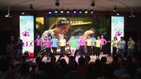 上海市聋哑青年技术学校 70年校庆 勇敢去闯