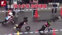 超刺激日本儿童滑步车比赛,结果竟出乎意料 ,绝对的潜力车手