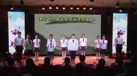 上海市聋哑青年技术学校 70周年校庆 学生口语朗诵《中国人,不跪的人!》