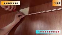 广州雅居装饰材料有限公司-爱典集成墙饰安装展示